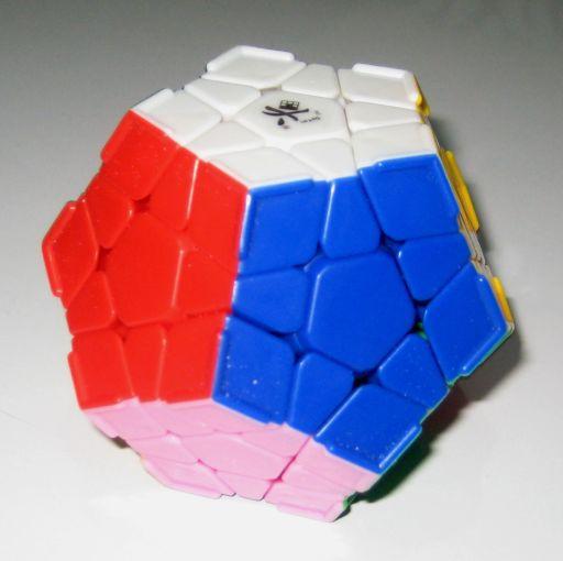 "Dayan Megaminx stickerless blanco con ""crestas"""