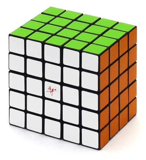 Ayi 5x5x4 negro